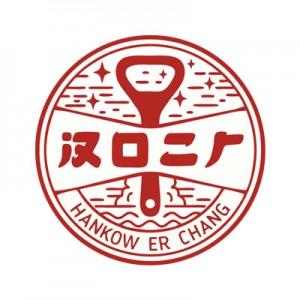 Er Chang