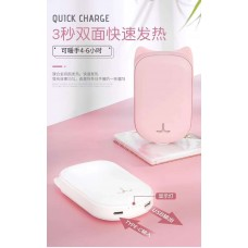 Exothermic Power Bank 40/Case