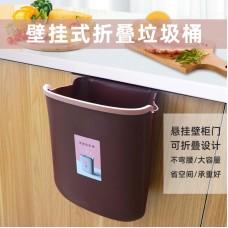 Kitchen Foldable Trash Bin 32/Case