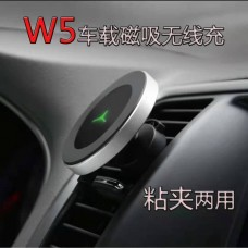 Magnetic Wireless Car Charger  100/Case