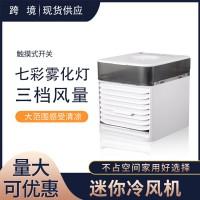 Mini Air Conditioner  24/case