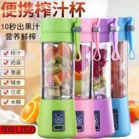 Travel Fruit Blender Bottle  30pc/case