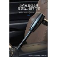 Cordless Car Vacuum  50/Case