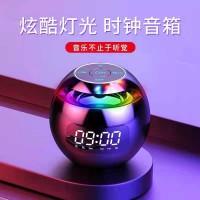 Multi-function Bluetooth Speaker  80pc/case