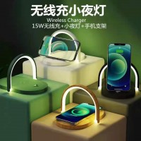 Wireless Charging Station  50pc/Case