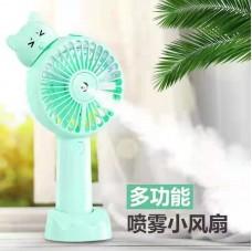 Mini Moisturizing Fan  96pc/case