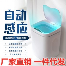 UV Disinfection Garbage Bin 8/case