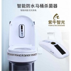 Smart Toilet Sterilizer 40/Case