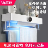 Multifunctional Disinfection Towel Rack 6/Case