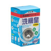 Washing Machine Ace Cleaner 6pack/box 72box/case